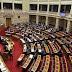 Ποιος πολιτικός του ΣΥΡΙΖΑ καταφεύγει σε νομικά κόλπα για να γλιτώσει τα 1.940.000 που χρωστάει στην εφορία  ;;;