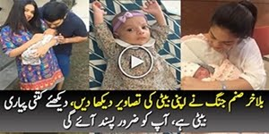 Sanam Jung First Time Showing Her Daughter Pictures in a Live Show