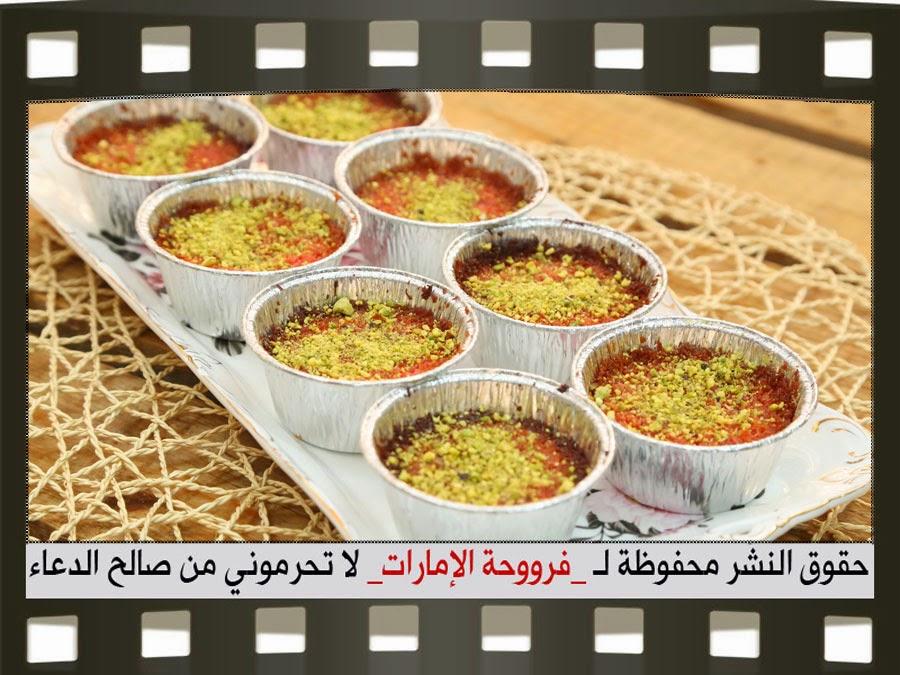 http://4.bp.blogspot.com/-QCWNE0_-Bn0/VN8xU-i1EeI/AAAAAAAAHeo/7_cnEccI_7M/s1600/25.jpg