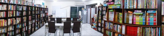 持續建置個人圖書館