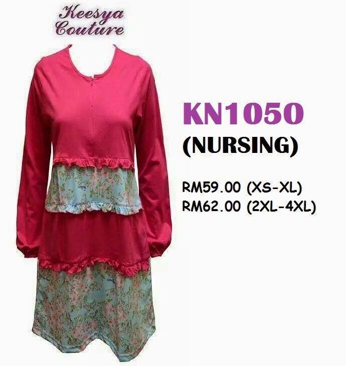 T-shirt-Muslimah-Keesya-KN105O