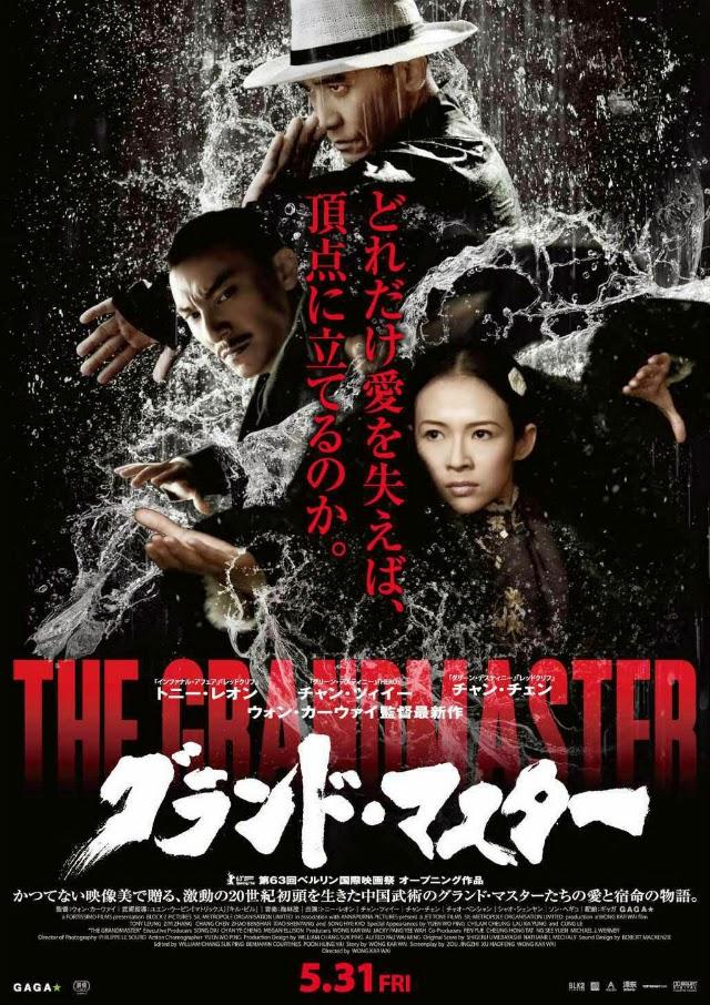 La película Yi dai zong shi ( The Grandmaster )