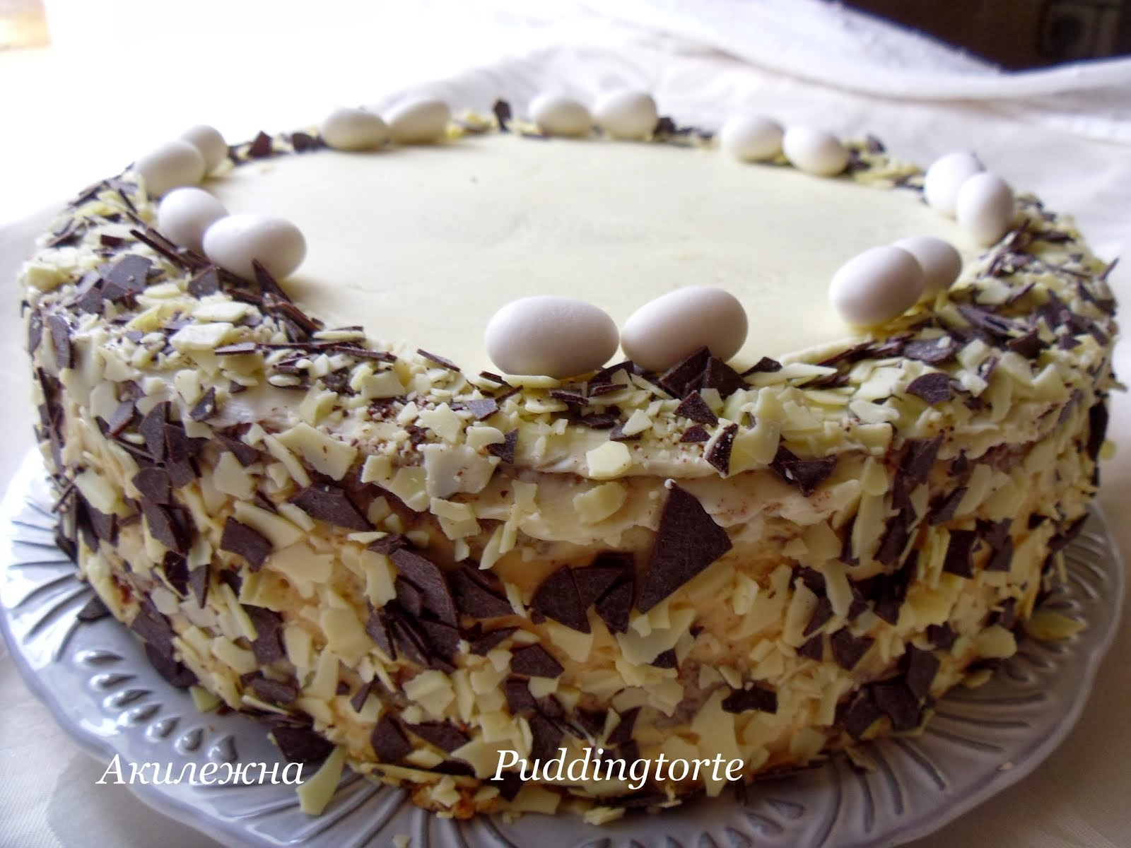 Puddingtorte