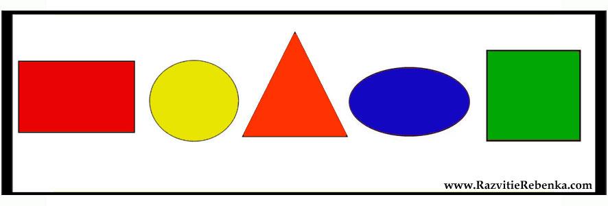 Картинки с фигурами геометрическими для детей