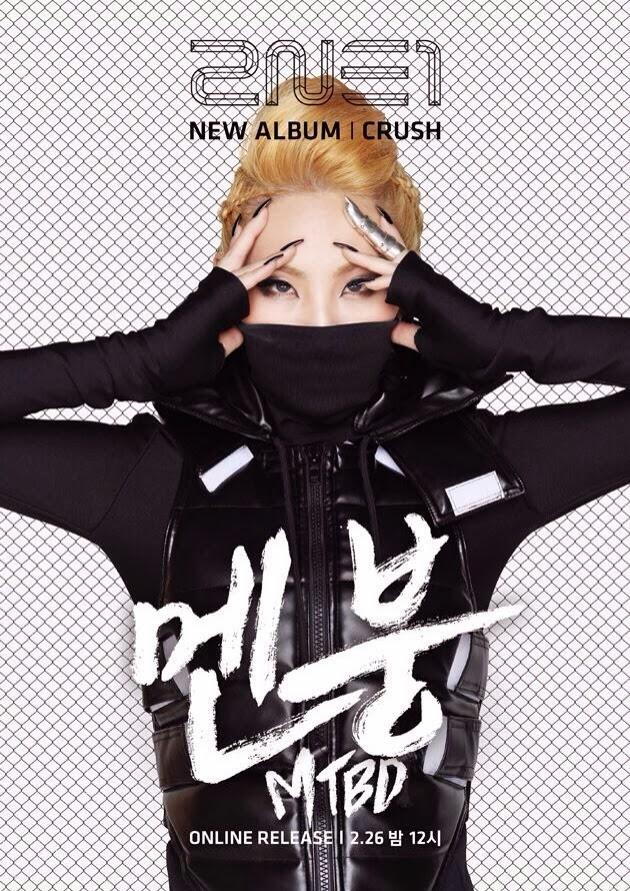 2NE1 Crush Teasers