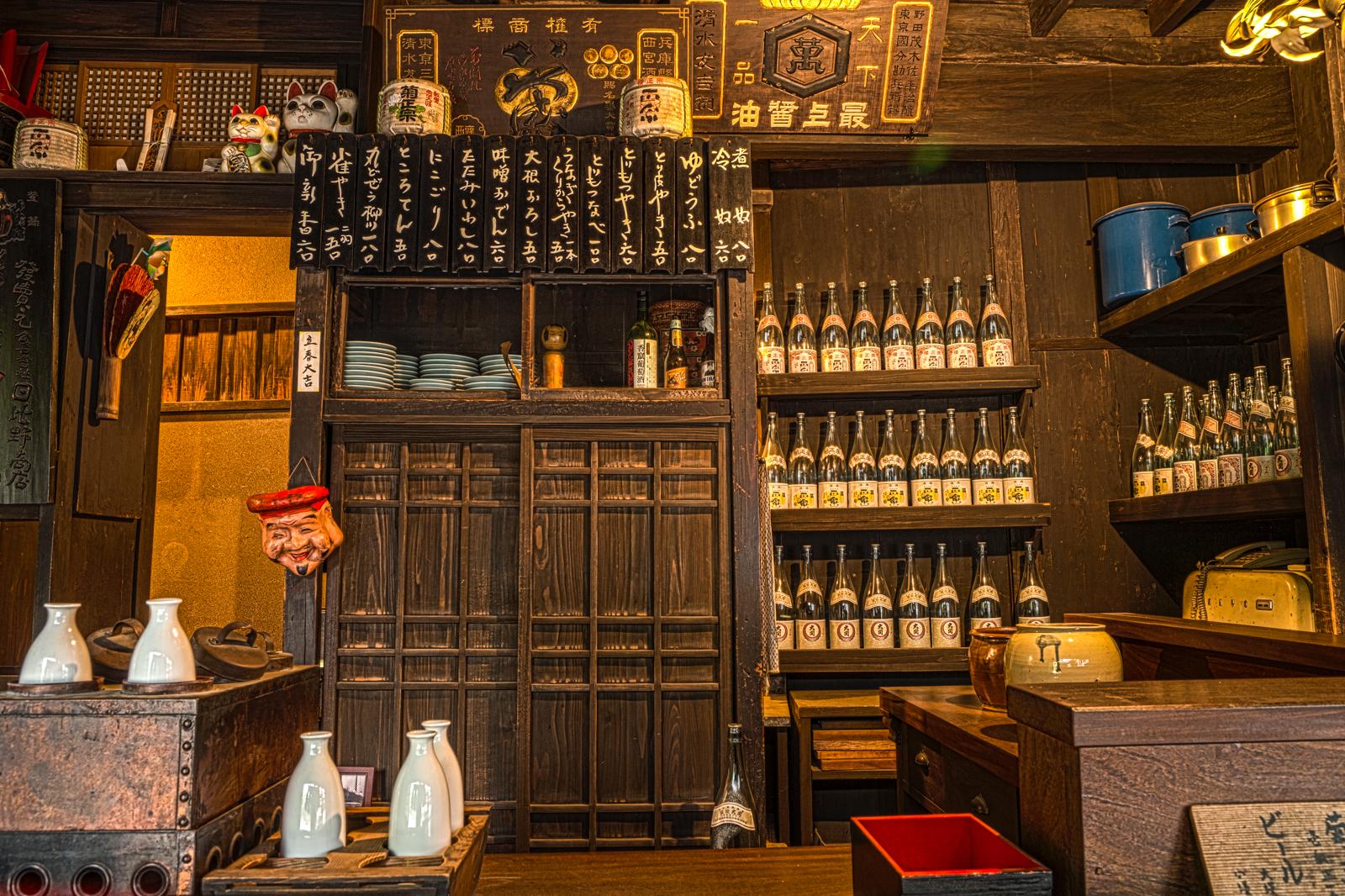 江戸東京たてもの園、鍵屋(居酒屋)店内のHDR写真