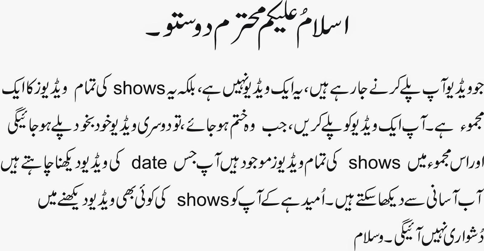 Handi Recipes Zubaida Tariq Masala TV Show Feb 13, 2015 - Masala TV ...