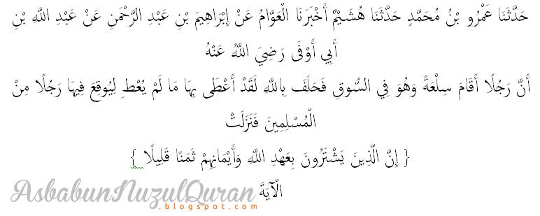asbabunnuzul quran surat ali 'imran ayat 77