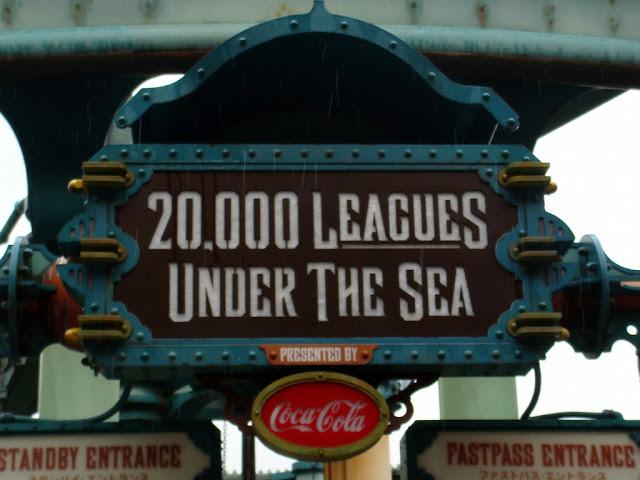 海底2万マイル
