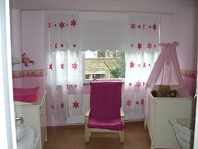 ستائر غرف نوم اطفال