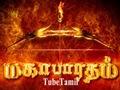 cinekolly Mahabaratham New Serial Promo   Sun Tv New Serial