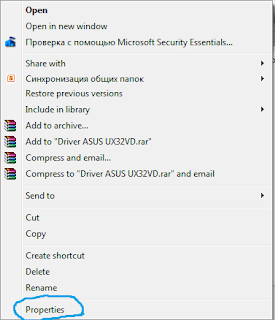 Cara Menyembunyikan / Hidden Folder Windows 7