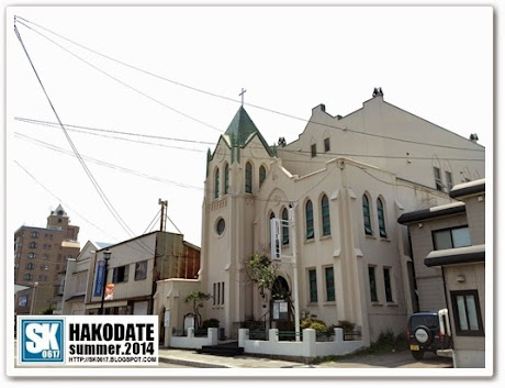 Hakodate Japan - Hakodate Church 函館教会 in Motomachi