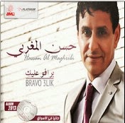 Hassan Elmghriby- Bravo 3lik 2014