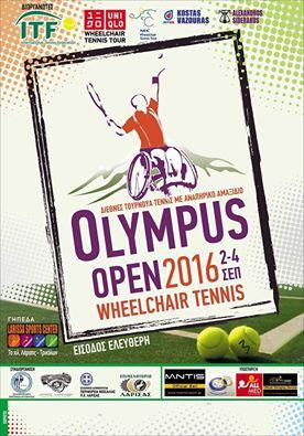 Olympus Open 2016 - ITF