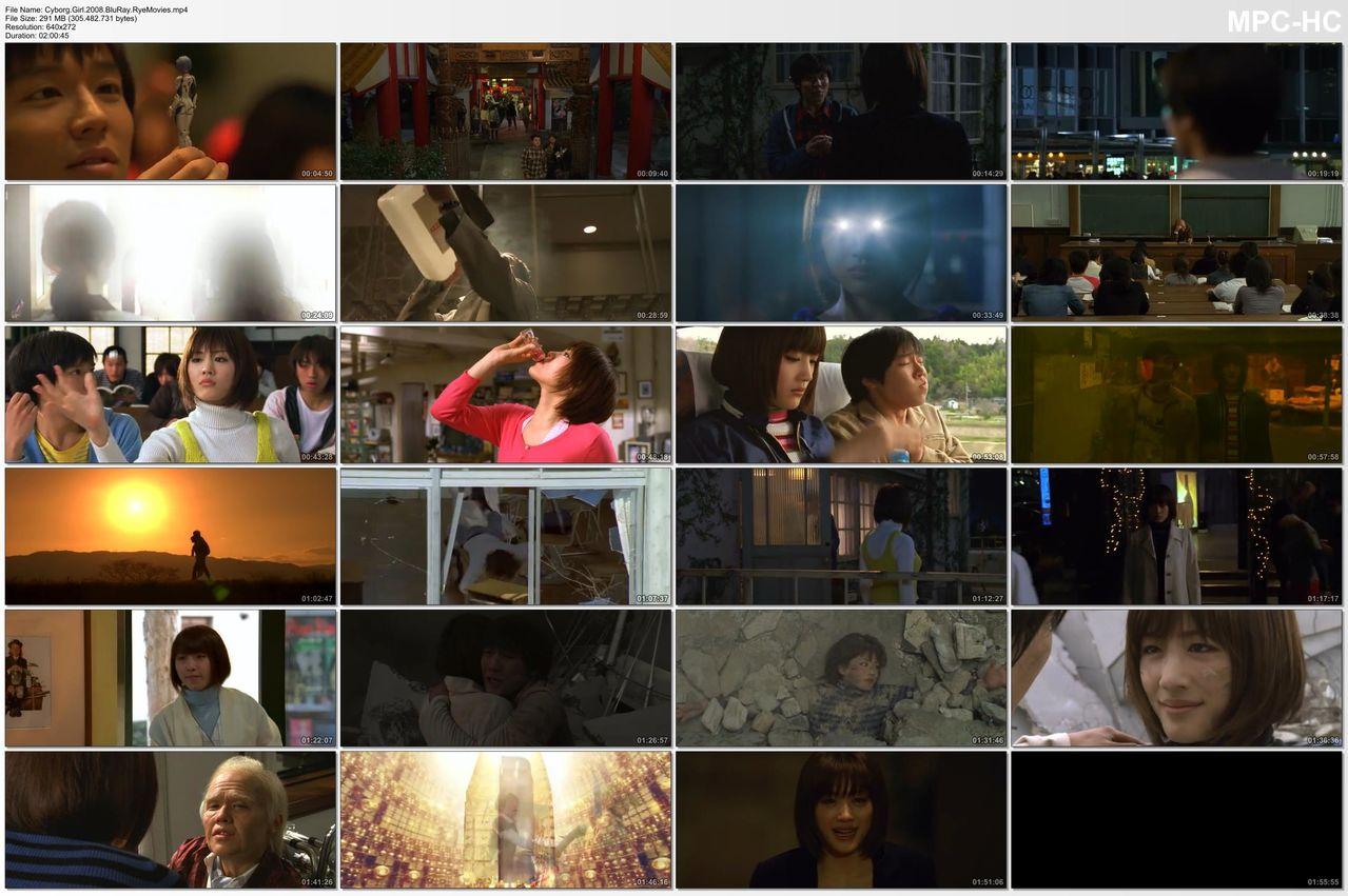 Download cyborg girl 2008 bluray subtittle indonesia screenshot reheart Choice Image
