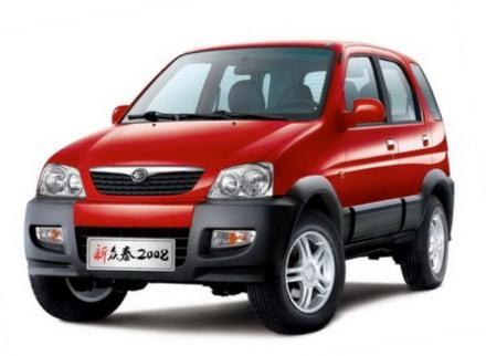 carro chino ecuador: