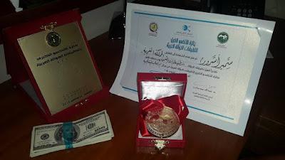 هنيئا للاستاذ سمير أشرور فوزه بجائزة الألكسو للتطبيقات التعليمية الجوالة قطر 2016
