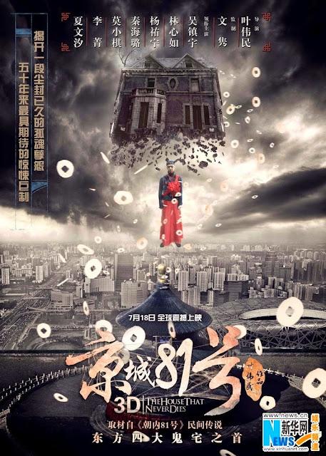 Kinh Thành Nhà Số 81 (thuyết Minh) - The House That Never... (2014)
