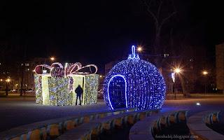 http://fotobabij.blogspot.com/2015/12/szperacz-swiatecznych-prezentow.html