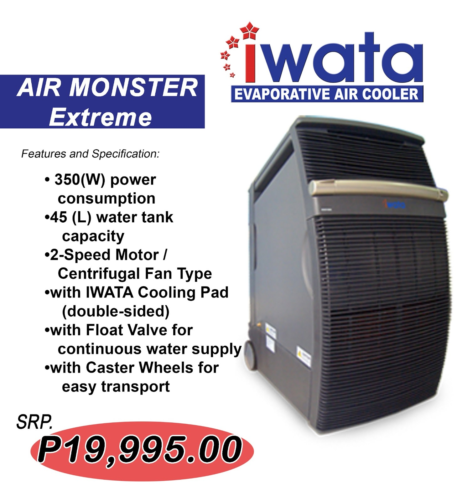 iwata products: IWATA AIR COOLERS AND INDUSTRIAL AIR COOLERS #B31819