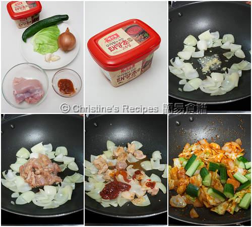 Korean Chilli Chicken Stir Fry Procedures