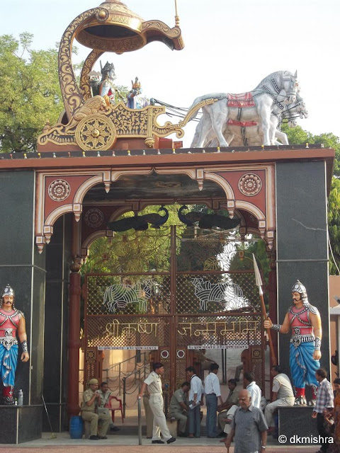 Krishna Janmabhoomi Temple entrance