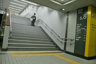 Okami wat moet je doen als je naar japan gaat for Douane engels