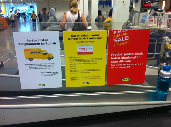 Top 12 Stuffs Ikea Can Teach Small Businesses Ecinsider