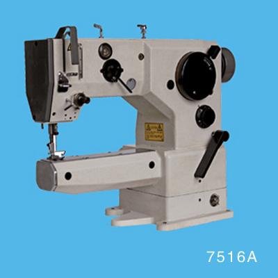 Machine coudre industrielle mati res lourdes 7516a for Machine a coudre 60 millions
