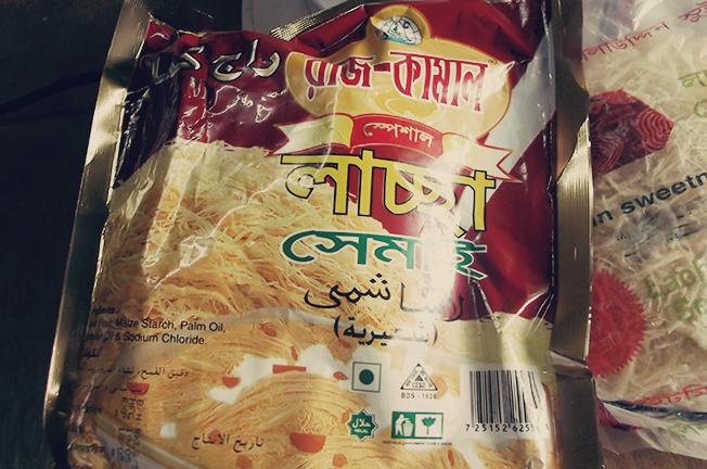 bangladesh rice beriyani shukri azriy shahrir popo roseley downgila nasi beriani bangla Universiti malaya internship
