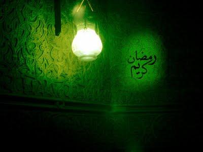 when is Ramadan in 2013