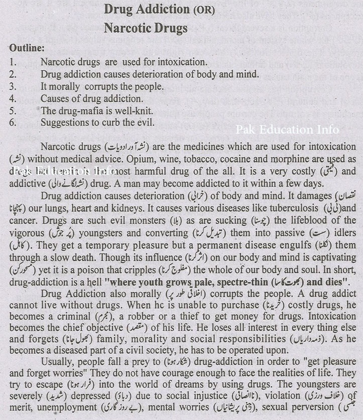 Essay on drug addiction in pakistan best