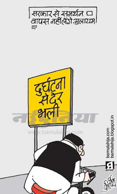 mulayam singh cartoon, sp, election 2014 cartoons, upa government, upa, congress cartoon, indian political cartoon