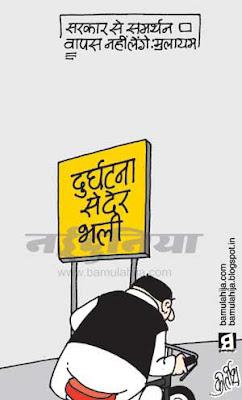 mulayam singh cartoon, sp, election 2014 cartoons, upa government, upa, congress cartoon, indian political cartoon