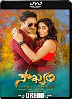 Soukhyam 2015 Hindi Dubbed Download HDRip 720p at xcharge.net