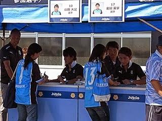 ゾノ山田サイン会