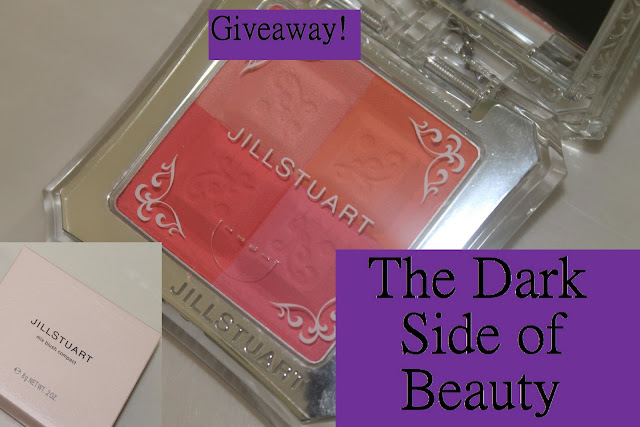 GIVEAWAY! Jill Stuart Mix Compact Blush (04/01)