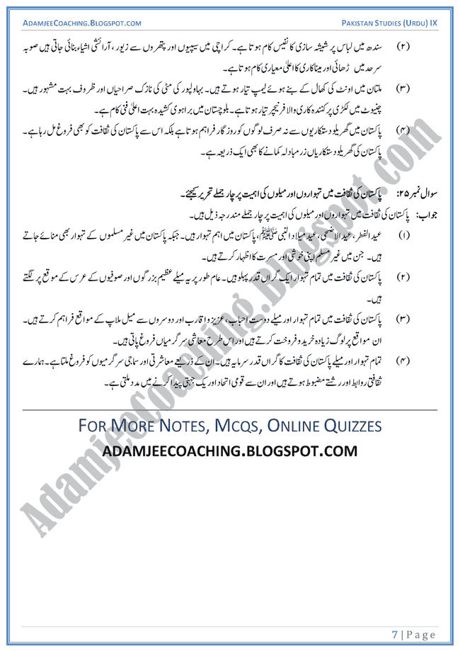 essay terrorism in urdu coursework sample  april    words  terrorism essays in urdu and mediaterrorism and indian media a  comparative study of approach english