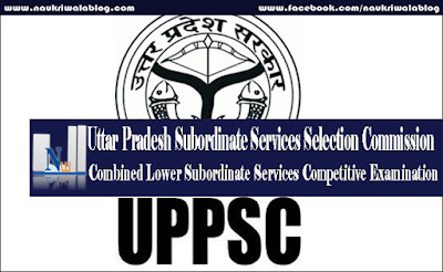 Combined Lower Subordinate Services Competitive Examination Job 2016