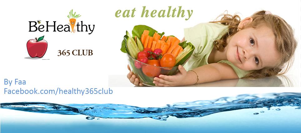 Heathy 365 Club