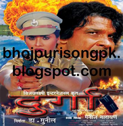 New Bhojpuri Songs Download- Latest Bhojpuri MP3 Songs Online Free on
