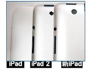 COMPARING IPAD 1 ,IPAD 2, IPAD 3