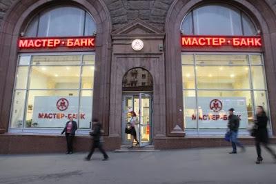 Master bank