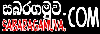 SABARAGAMUVA.COM | sabaragamuwa | sabaragamuva | Ratnapura | Kegalle