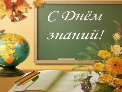 Бесы Достоевский Ф.М 9