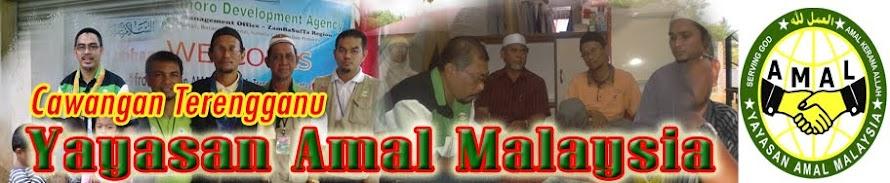 Yayasan Amal Malaysia (Cawangan Terengganu)