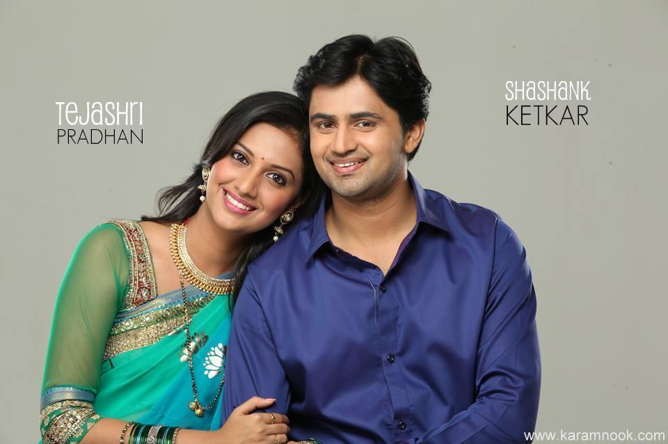 Honar Soon Mi Hya Gharchi Zee Marathi's New TV Show - Karamnook.com ...