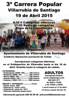 3ª Carrera Popular de Villarrubia de Santiago
