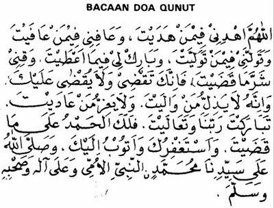 Berikut Bacaan Doa Qunut dan Terjemahannya :